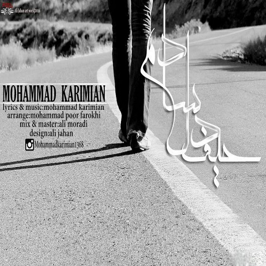 Mohammad Karimian - Heyfe Dele Sadam