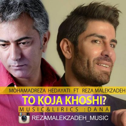 Mohammadreza Hedayati Ft Reza Malekzadeh - To Koja Khoshi