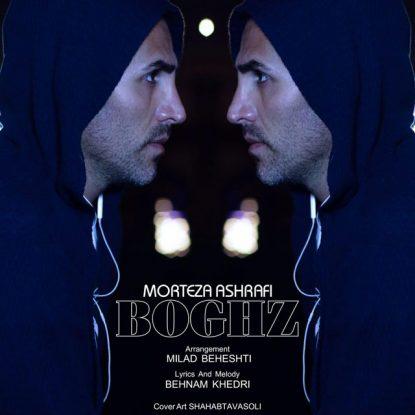 Morteza Ashrafi - Boghz