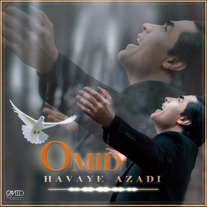 Omid - Havaye Azadi