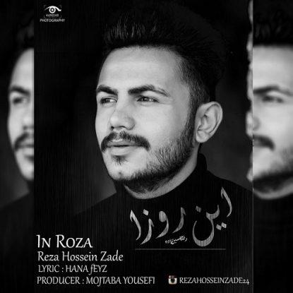 Reza Hossein zade - In Roza