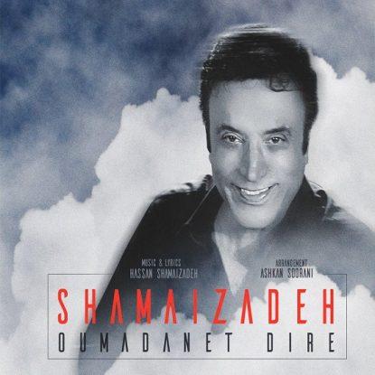 Shamaizadeh - Oumadanet Dire