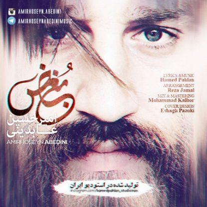 Amir Hossein Abedini - Boghz
