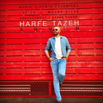Armin - Harfe Tazeh