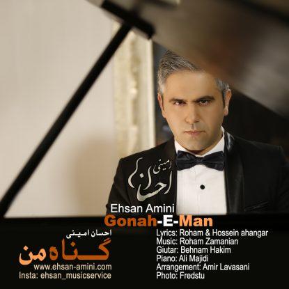 Ehsan Amini - Gonahe man