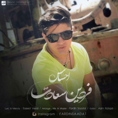 Fardin Saadat - Ehsas