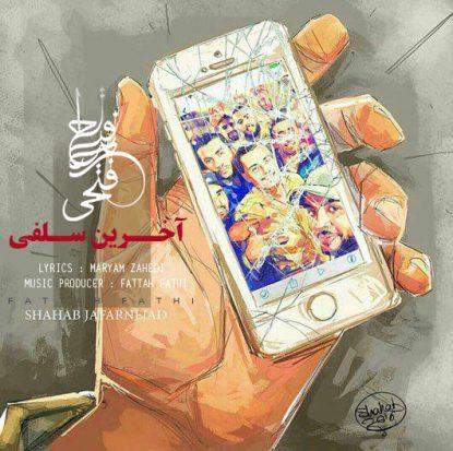 Fattah Fathi - Akharin Selfi