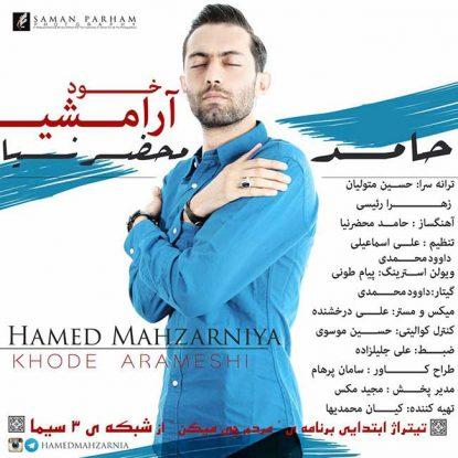 Hamed Mahzarnia - Khode Arameshi