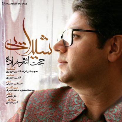 Hojat Ashrafzadeh - Sheydaei