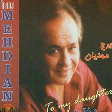 Iraj Mahdian - Khoda