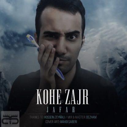 Jafar - Kuhe Zajr