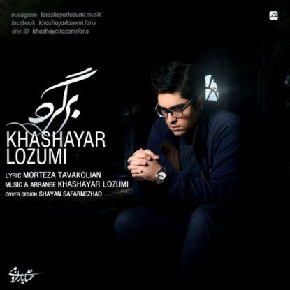 Khashayar Lozumi - Bragard
