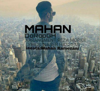 Mahan - Doroogh
