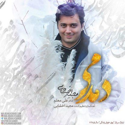 Majid Akhshabi - Damdami