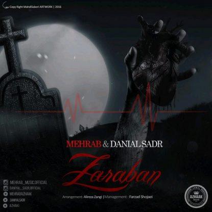 Mehrab - Zaraban (Ft Daniyal Sadr)