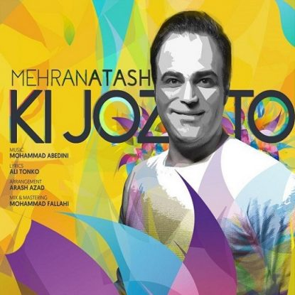 Mehran Atash - Ki Joz To