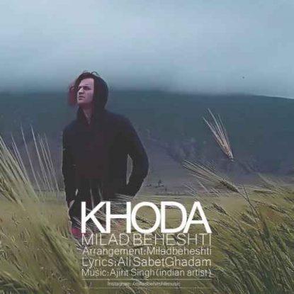 Milad Beheshti - Khoda