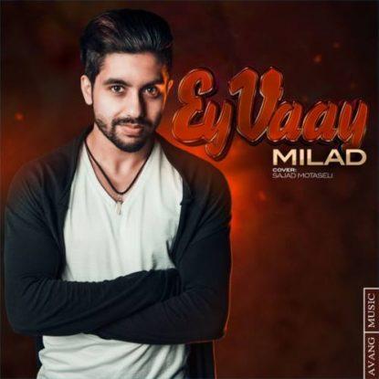 Milad - Ey Vaay