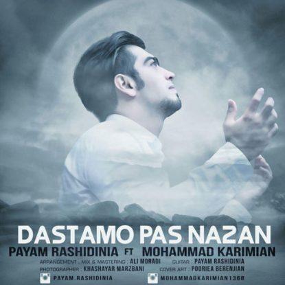 Payam Rashidinia Ft Mohammad Karimian - Dastamo Pas Nazan
