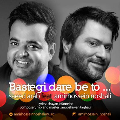 Saeed Arab Ft Amir Hossein Noshali - Bastegi Dare Be To