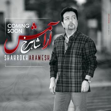 Shahrokh-Aramesh