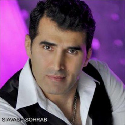 Siavash Sohrab - Khalvate Booseh