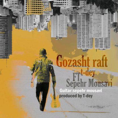 T-Dey - Gozasht Raft (Ft Sepehr Mousavi)