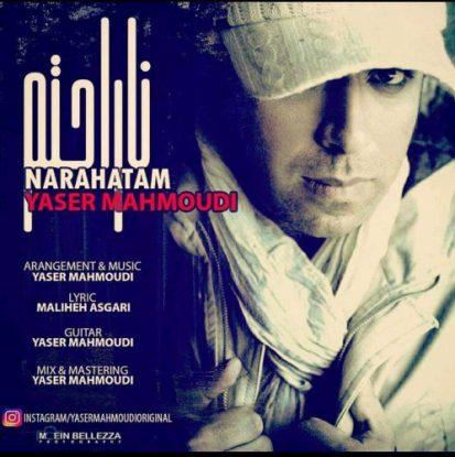 Yaser Mahmoudi - Narahatam