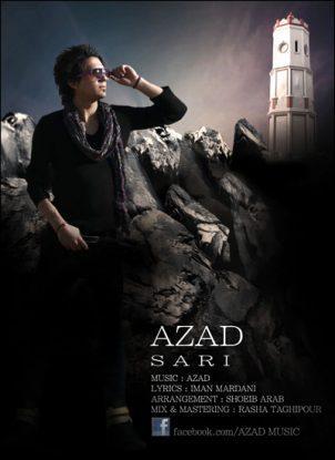 AZAD sari