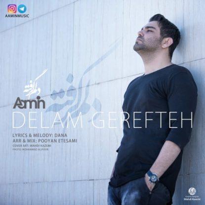 Aamin - Delam Gerefteh