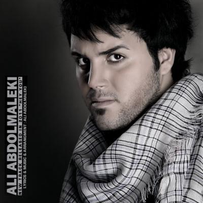 Ali Abdolmaleki - Hey To