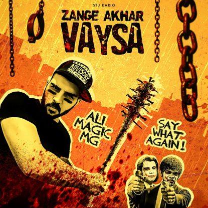 Ali MaGic MG - Zange Akhar Vaysa