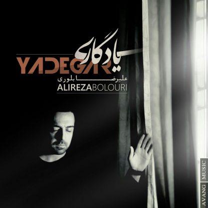 Alireza Bolouri - Yadegari