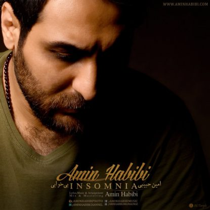 Amin Habibi - Bi Khabi