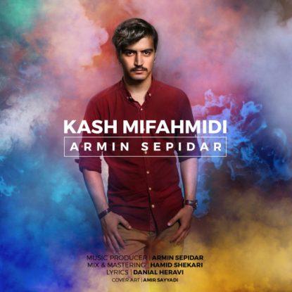Armin Sepidar - Kash Mifahmidi