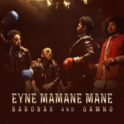 Barobax & Gamno - Eyne Mamane Mane