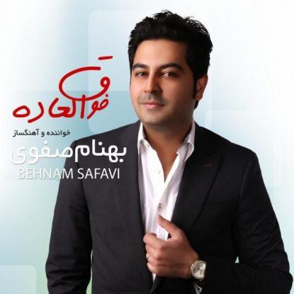 Behnam Safavi - Ashti