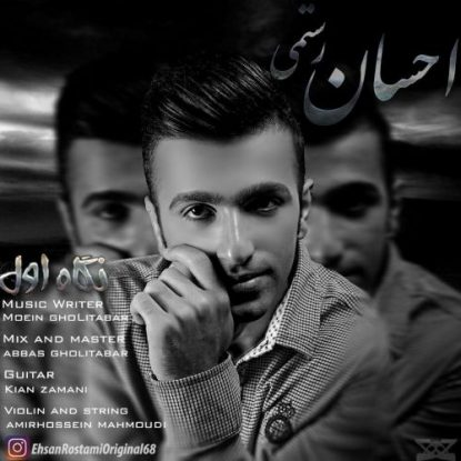 Ehsan Rostami - Negahe Aval
