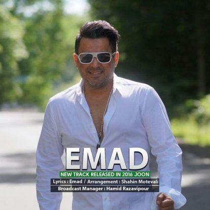 Emad Called Joon