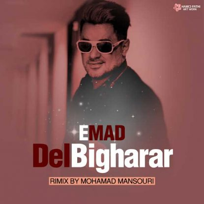 Emad - Del Bigharar