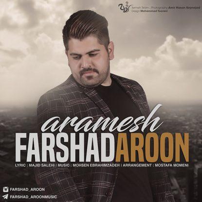 Farshad Aroon - Aramesh