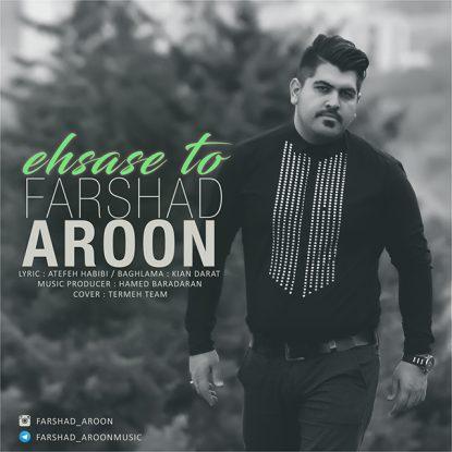 Farshad Aroon - Ehsase To