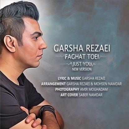 Garsha Rezaei - Faghat Toei