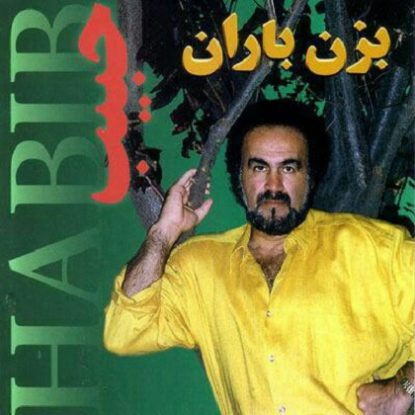 Habib - Bezan Baran