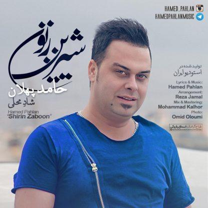 Hamed Pahlan - Shirin Zaboon
