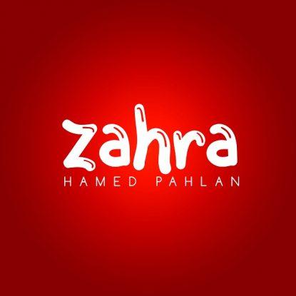 Hamed Pahlan - Zahra