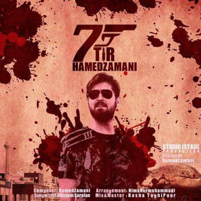 Hamed Zamani - 7 Tir