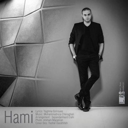 Hami - Hami (Remix)
