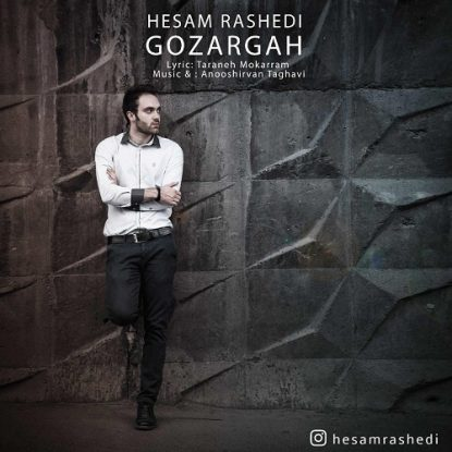 Hesam Rashedi - Gozargah