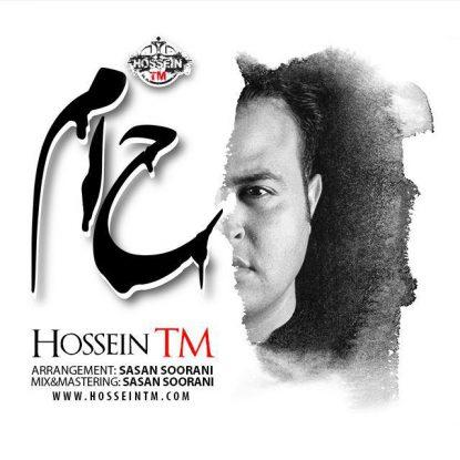 Hossein TM - Kham